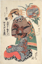 Keisai Eisen The Syllable 'I,' Tatsunokuchi, Oi of Sugataebi-ya…