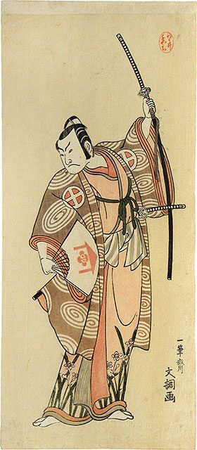 Buncho woodblock print