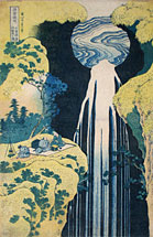 Amida Waterfall on the Kisokaido Road