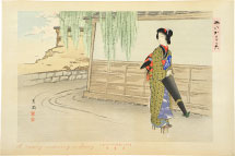 Ikeda Shoen Layered Mist: A Rainy Day in Spring