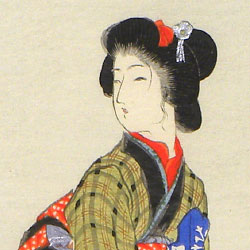 Ikeda Shoen