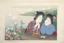 Yamamoto Shoun A Chat by the Flowers (Secrets)