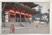 Hiroshi Yoshida Omuro, At the Temple Grounds
