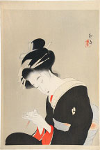 Kikuchi Keigetsu The Complete works of Chikamatsu, Woodblock Print Supplement: The Heroine Koharu
