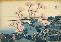 Katsushika Hokusai Fuji from Goten-yama, at Shinagawa on the Tokaido …