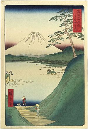 Scholten Japanese Art Woodblock Prints Utagawa
