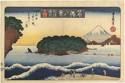 Utagawa Toyokuni II, Eight Celebrated Views Fine Day at Enoshima