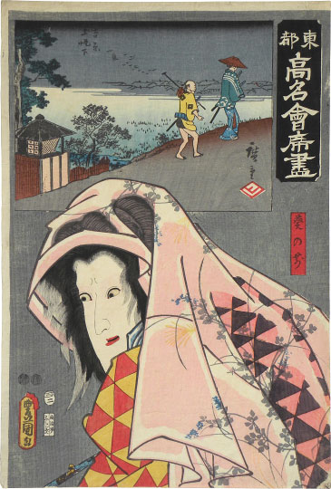 Hiroshige and Kunisada, Famous Restaurants of the Eastern Capital
