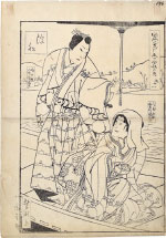 Utagawa Yoshitaki Genji in the Countryside in Fifty-Four Chapters: C…