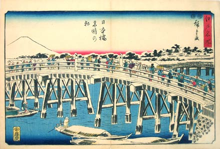 Hiroshige, Famous Places in Edo: Nihon Bridge