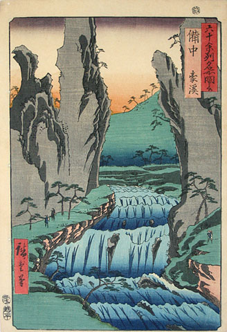 Utagawa Hiroshige, The Go Gorge in Bitchu Province