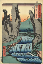 Utagawa Hiroshige The Go Gorge in Bitcho Province