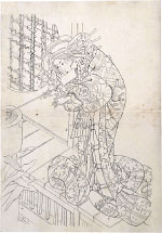 Utagawa Kunisada (Toyokuni III) Preparatory Drawing for print of 'ABC Poems for Be…