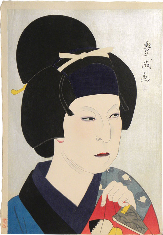 Yamamura Koka, Flowers of the Theatrical World: Nakamura Utaemon V as Owasa