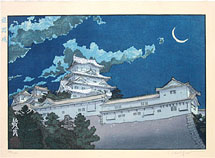 Paul Binnie, Famous Views of Japan: Himeji Castle
