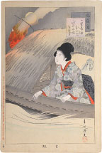Miyagawa Shuntei Catalog of Pictures of Woman's Customs
