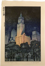 Paul Binnie New York Night (The Woolworth Building)