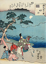 Utagawa Kunisada, Illustrations of Genji Incense