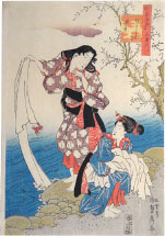 Utagawa Sadahide Famous Places, The Six Jewel Rivers: Chofu River in Musashi Province