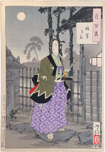 Tsukioka Yoshitoshi no. 4, The Gion District