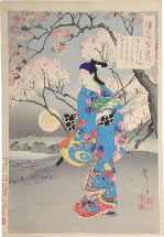 Tsukioka Yoshitoshi no. 94, Cherry trees blossom by the Sumida river, boats fade from view in the gathering dusk, at Sekiya as I view the moon -Mizuki Tatsunosuke