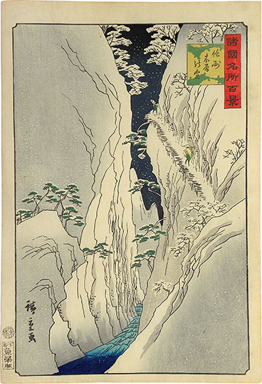 Utagawa Hiroshige, Snow at Kiso in Shinano Province