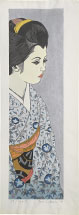 Junichiro Sekino Twelve Months of Maiko: Morning Glories