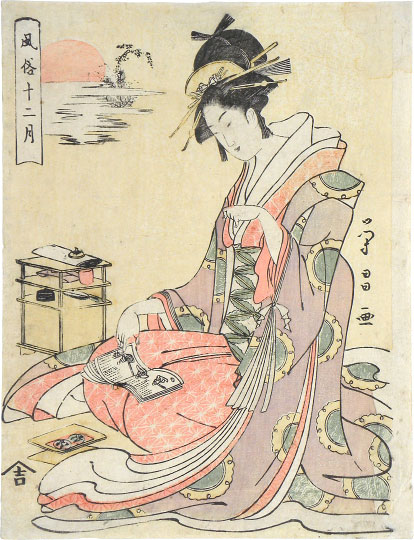 Chokosai Eisho, Customs and Manners in the Twelve Months: First Sunrise of the New Year
