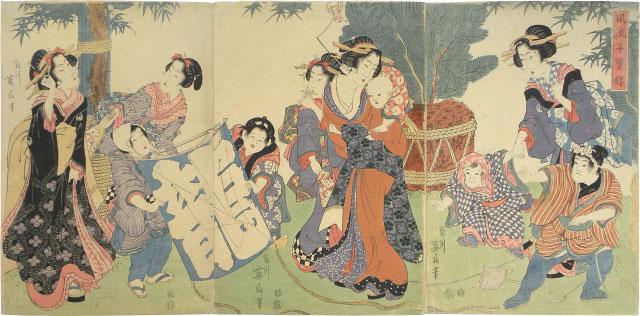 Kikugawa Eizan, Modern Children at Play