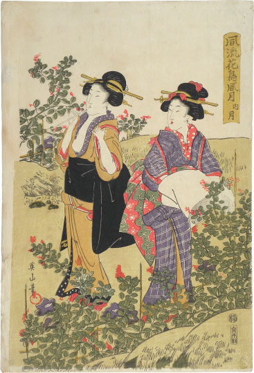 Kikugawa Eizan, Fashionable Flowers and Birds, Wind and Moon: Moon