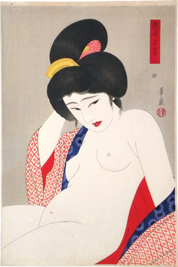 Ohira Kasen, Two, After a Bath
