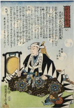 Utagawa  Yoshitora Biographies of the Faithful Samurai: Oboshi Yuranosuke Yoshio
