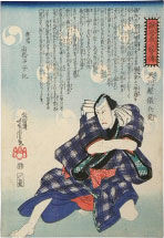 Utagawa  Yoshitora Biographies of the Faithful Samurai: Amakawaya Gihei