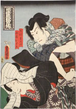 Utagawa Kunisada (Toyokuni III) Heroes of the Storehouse of Loyal Retainers: Actors Ichikawa Danjuro VIII as Yasama Jutaro and Bando Shuka I as his wife Orie