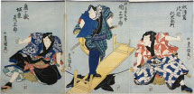 Utagawa Kunisada (Toyokuni III) Actors Kataoka Nizaemon as Akitsushima, Seki Sanjuro as gyoji [referee] Shokuro, and Bando Hikosaburo as Onigataki
