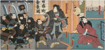 Utagawa Kunisada (Toyokuni III) Actor Ichikawa Danjuro VIII as Natsume Shirasaburo, Actor Bando Shuka I as Mijin Omatsu, unidentified actor as Teshita Gansuke, and Actor Kataoka Toragoro I as Senri Toranoo