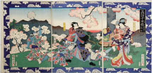 Utagawa Kuniteru Yoshitsune and the Thousand Cherry Trees: Actors I…