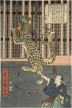 Utagawa Hirokage An Exhibition of a Tiger (Leopard)