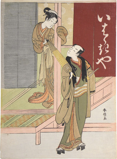 Suzuki Harunobu, Courtesan and Customer at the Ibaraki-ya House