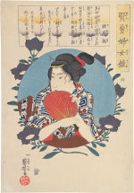 Utagawa Kuniyoshi Mirror of Women of Wisdom and Courage: Kaji of Gion