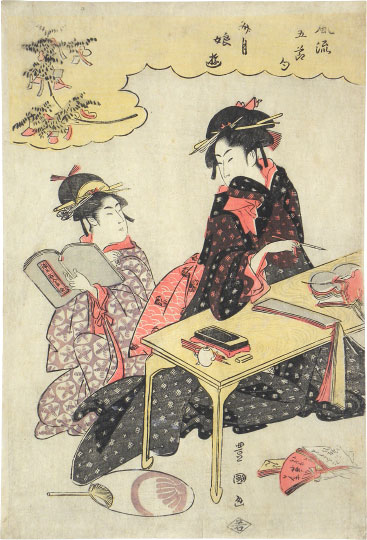 Utagawa Toyokuni I, Fashionable Five Festivals: Amusements of Girls in the Seventh Month