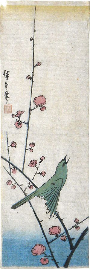 Utagawa Hiroshige, Bush Warbler Singing from a Branch of a Flowering Plum