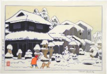 Toshi Yoshida Snow and Stone Lanterns