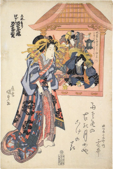 Toyokuni III, courtesan pausing at a large theater sign