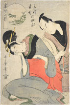 Kitagawa Utamaro Eight Pledges at Lovers' Meetings: Maternal Love Between Sankatsu and Hanshichi