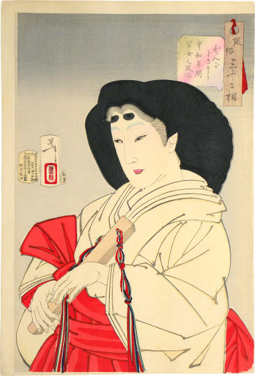 Refined, the Appearance of a Court Lady of the Kyowa era