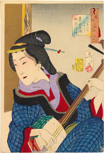 Tsukioka Yoshitoshi Enjoying Herself, The Appearance of a Teacher of the Kaei Era [1848-1854]