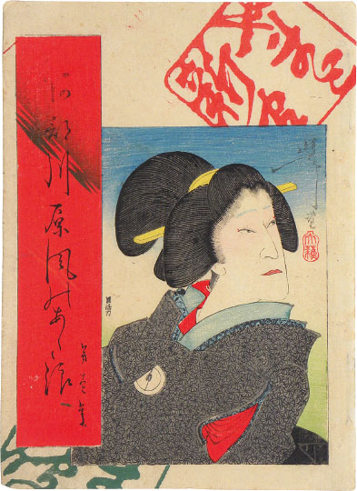 Yamato Shinbun Supplements: undated