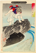 Tsukioka Yoshitoshi Picture of Oniwaka Observing the Giant Carp in the Pool