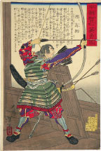 Tsukioka Yoshitoshi Mirror of Wise and Benevolent Heroes of Japan: Minamoto no Tametomo